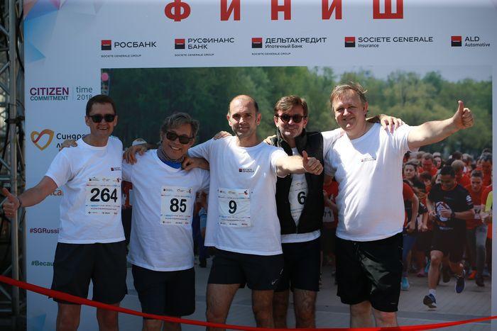 Участники VII Благотворительного пробега компаний группы Societe Generale в России