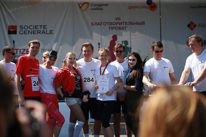Общее фото с VII Благотворительного пробега компаний группы Societe Generale в России