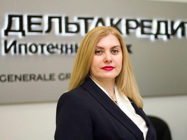 Зампред правления ипотечного банка «ДельтаКредит» Ирина Асланова
